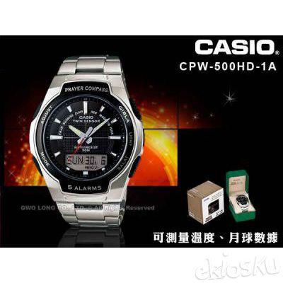 jam casio cpw 500h full silver original