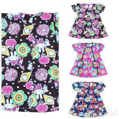 Sweet Dream Dresses (baju bayi)