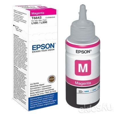 Epson T6644 Yellow ink bottle 70ml (Tinta Epson Magenta)