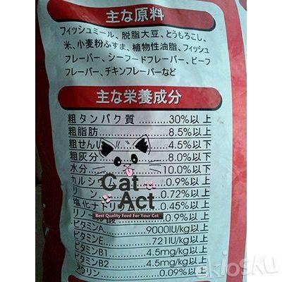 Makanan Kucing Murah Pet Forest 3 Mix - Fresh Pack 7 + 1 Kg