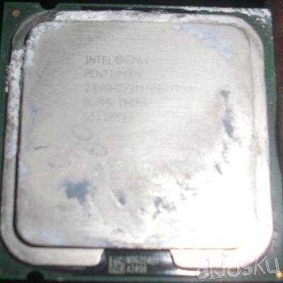 Prosesor Pentium 4 LGA 775 3.00
