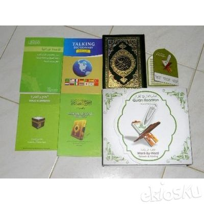 Al-Qur'an Readpen PQ15 Rp.500.000