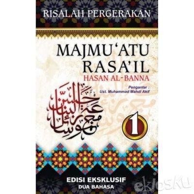 Risalah Pergerakan, Majmu'atu Rasa'il, Imam Hasan