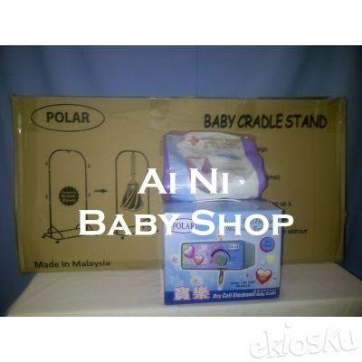 Paket Perlengkapan Tidur Bayi BASIC (Mesin Ayun BASIC+Rangka Tiang Ayun+Kain Ayun)