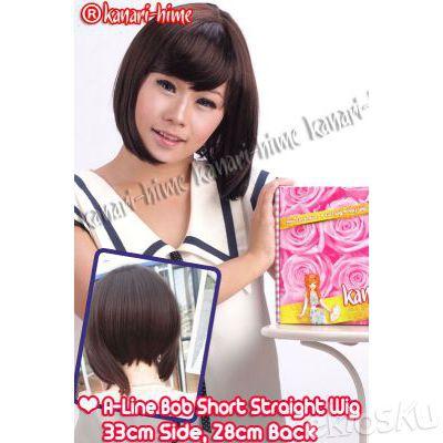 Kanari Hime Short Wig (Bob Style)