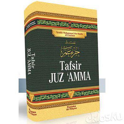 Tafsir Juz 'Amma