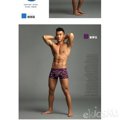 celana dalam boxer pria stretch