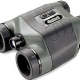 BINOCULAR BUSHNELL NIGHT VISION 2.5 x 42