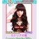 kanari-hime Curly Wig 60cm Dark Brown