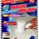 Electric Magic Brush (5 in 1) AS SEEN ON TV