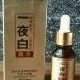 SERUM MAGIC KOREA